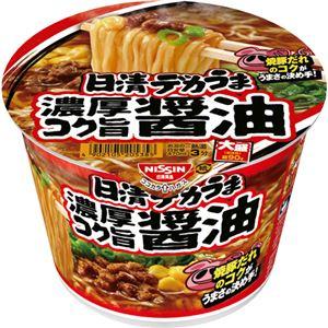 (まとめ)日清食品 日清デカうま 濃厚コク旨醤油 1ケース(12食)【×4セット】 - 拡大画像