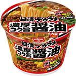 (まとめ)日清食品 日清デカうま 濃厚コク旨醤油 1ケース(12食)【×4セット】