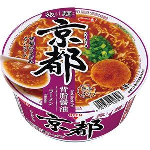 (まとめ)サンヨー食品 サッポロ一番 旅麺 京都背脂醤油ラーメン 1ケース(12食)【×4セット】 - 拡大画像