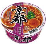 (まとめ)サンヨー食品 サッポロ一番 旅麺 京都背脂醤油ラーメン 1ケース(12食)【×4セット】