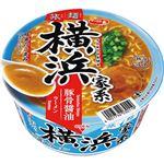 (まとめ)サンヨー食品 サッポロ一番 旅麺横浜家系 豚骨しょうゆラーメン 1ケース(12食)【×4セット】