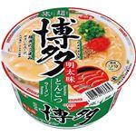 (まとめ)サンヨー食品 サッポロ一番 旅麺 博多明太味とんこつラーメン 1ケース(12食)【×4セット】