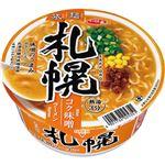 (まとめ)サンヨー食品 サッポロ一番 旅麺札幌味噌ラーメン 1ケース(12食)【×4セット】