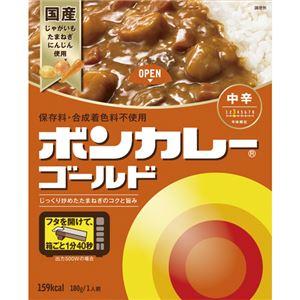(まとめ)大塚食品 ボンカレーゴールド 中辛180g 1セット(10食)【×5セット】 - 拡大画像