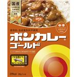 (まとめ)大塚食品 ボンカレーゴールド 中辛180g 1セット(10食)【×5セット】
