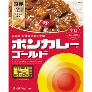 (まとめ)大塚食品 ボンカレーゴールド 辛口180g 1セット(10食)【×5セット】 - 拡大画像