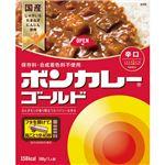(まとめ)大塚食品 ボンカレーゴールド 辛口180g 1セット(10食)【×5セット】