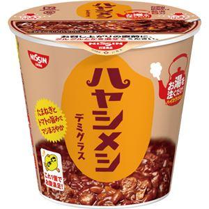 (まとめ)日清食品 日清ハヤシメシ デミグラス103g 1ケース(6食)【×5セット】 - 拡大画像