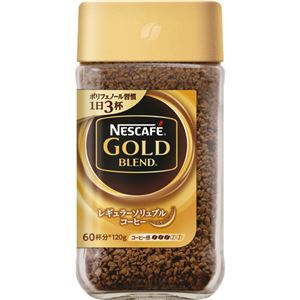 (まとめ)ネスレ ネスカフェ ゴールドブレンド120g 瓶 1本【×5セット】 - 拡大画像