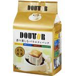 (まとめ)ドトールコーヒー ドリップパック香り楽しむバラエティパック 7g 1セット(48袋:8袋×6パック)【×5セット】