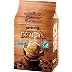 (まとめ)キーコーヒー ドリップオンメローブレンド 8g 1セット(30袋:10袋×3パック)【×5セット】