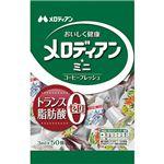 (まとめ)メロディアン ミニ 3ml 1セット(300個:50個×6袋)【×5セット】