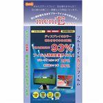 (まとめ)TANOSEE meniEブルーライトカットフィルム 14.1インチ用 285×214mm 1枚【×5セット】