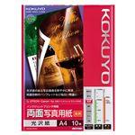 (まとめ)コクヨ インクジェットプリンタ用紙両面写真用紙 光沢紙 A4 KJ-G23A4-10 1冊(10枚)【×5セット】