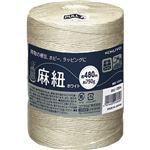 (まとめ)コクヨ 麻紐(ホビー向け)ホワイト480m ホヒ-35W 1巻【×5セット】