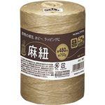 (まとめ)コクヨ 麻紐(ホビー向け)きなり480m ホヒ-35 1巻【×5セット】