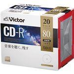 (まとめ)JVC 音楽用CD-R 80分1-48倍速対応 ホワイトワイドプリンタブル 5mmスリムケース AR80FP20J1 1パック(20枚)【×5セット】