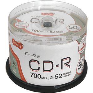 (まとめ)TANOSEE データ用CD-R700MB 52倍速 ホワイトワイドプリンタブル スピンドルケース 1パック(50枚)【×5セット】 - 拡大画像