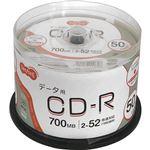 (まとめ)TANOSEE データ用CD-R700MB 52倍速 ホワイトワイドプリンタブル スピンドルケース 1パック(50枚)【×5セット】