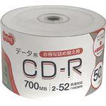 (まとめ)TANOSEE データ用CD-R700MB 52倍速 ホワイトワイドプリンタブル 詰替え用 1パック(50枚)【×5セット】