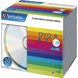 (まとめ)バーベイタム データ用DVD-R4.7GB 16倍速 ブランドシルバー 薄型ケース DHR47J20V1 1パック(20枚)【×5セット】 - 拡大画像