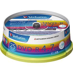 (まとめ)バーベイタム データ用DVD-R4.7GB 1-16倍速 ホワイトワイドプリンタブル スピンドルケース DHR47JP25V1 1パック(25枚)【×5セット】 - 拡大画像
