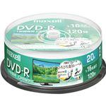 (まとめ)マクセル 録画用DVD-R 120分1-16倍速 ホワイトワイドプリンタブル スピンドルケース DRD120WPE.20SP 1パック(20枚)【×5セット】
