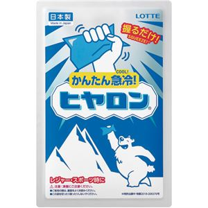 (まとめ)ロッテ ヒヤロン 1セット(12個)【×5セット】 - 拡大画像