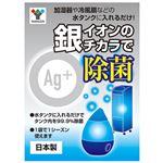 (まとめ)YAMAZEN 銀イオン抗菌剤 約6gMZC-AG6A 1袋【×5セット】