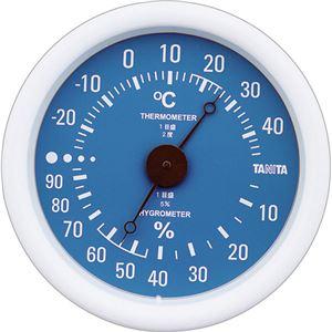 (まとめ)タニタ アナログ温湿度計 ブルーTT-515-BL 1個【×5セット】 - 拡大画像