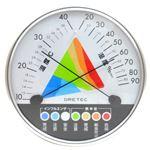 (まとめ)ドリテック熱中症・インフルエンザ警告温湿度計 ホワイト O-311WT 1個【×5セット】
