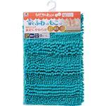 (まとめ)山崎産業 ソフワリッチマイクロファイバー抗菌バスマット 小 ターコイズブルー 1枚【×5セット】