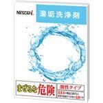 (まとめ)ネスレ ネスカフェ 湯垢洗浄剤 40g 1箱【×5セット】