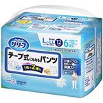 (まとめ)花王 リリーフ テープ式にもなるパンツL-LL 1パック(12枚)【×5セット】