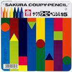 (まとめ)サクラクレパス クーピーペンシル15色(各色 1本)缶入 FY15 1缶【×5セット】