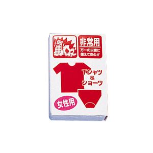 (まとめ)コクヨ(ソナエル)女性用下着セット DR-RSU2 1セット【×5セット】 - 拡大画像