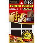 (まとめ)キタリア 耐震粘着固定マットタックフィット 40mm 角 TF-40K 1パック(4枚)【×5セット】