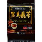 (まとめ)ますぶち園 黒烏龍茶ティーバッグ 4g 1袋(54バッグ)【×10セット】