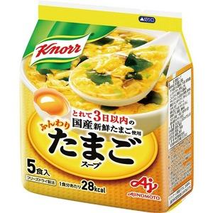 (まとめ)味の素 クノール ふんわりたまごスープ6.8g 1袋(5食)【×10セット】 - 拡大画像