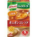 (まとめ)味の素 クノール カップ スープオニオンコンソメ 11.5g 1箱(8食)【×10セット】