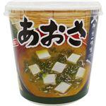 (まとめ)神州一味噌 おいしいね!!あおさ塩分少なめカップ 19.0g 1ケース(6食)【×10セット】