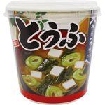 (まとめ)神州一味噌 おいしいね!!とうふ塩分少なめカップ 20.2g 1ケース(6食)【×10セット】