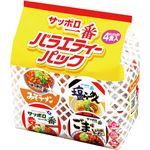 (まとめ)サンヨー食品 サッポロ一番バラエティーパック ミニどんぶり 1パック(4食)【×10セット】