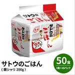 (まとめ)サトウのごはん (50食:5食×10パック)銀シャリ200g