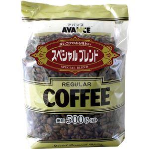 (まとめ)国太楼 アバンス 徳用スペシャルブレンド 500g(豆)1袋【×10セット】 - 拡大画像