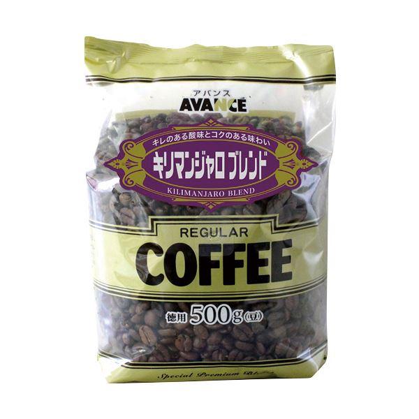 (まとめ)国太楼 アバンス 徳用キリマンジャロブレンド 500g(豆)1袋【×10セット】