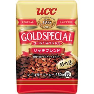 (まとめ)UCC ゴールドスペシャルリッチブレンド 360g(豆)1袋【×10セット】 - 拡大画像