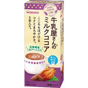 (まとめ)アサヒグループ食品 WAKODO牛乳屋さんのミルクココア スティック 1セット(15本:5本×3箱)【×10セット】 - 拡大画像