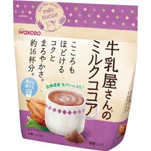 (まとめ)アサヒグループ食品 WAKODO牛乳屋さんのミルクココア 250g 1袋【×10セット】 - 拡大画像