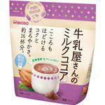 (まとめ)アサヒグループ食品 WAKODO牛乳屋さんのミルクココア 250g 1袋【×10セット】